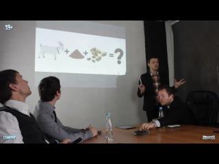 ComedoZ | Павлик 14 серия (2ой сезон)